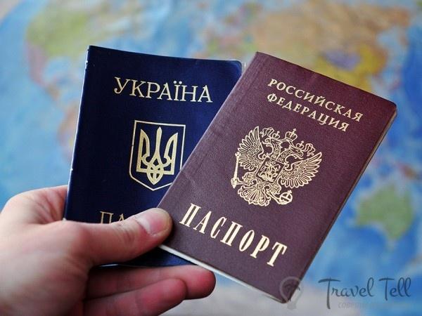 Опасно ли россиянам ехать на Украину