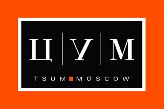 ЦУМ оштрафовали на 1 миллион рублей за нарушение масочного режима