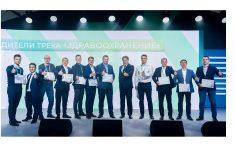 Медик из Ставрополья победил в конкурсе «Лидеры России»