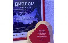 Ставропольскую станцию переливания крови отметили на федеральном уровне
