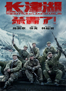 Китайская военная драма стала самым кассовым фильмом 2021 года