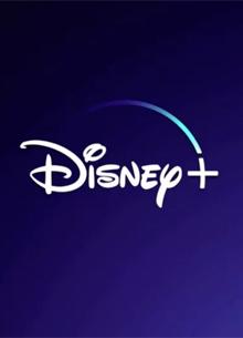 Disney потратит миллиарды на контент для стриминга